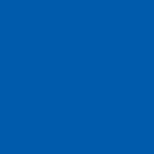 CAS:4264-83-9|4-硝基苯磷酸二钠-毕得医药
